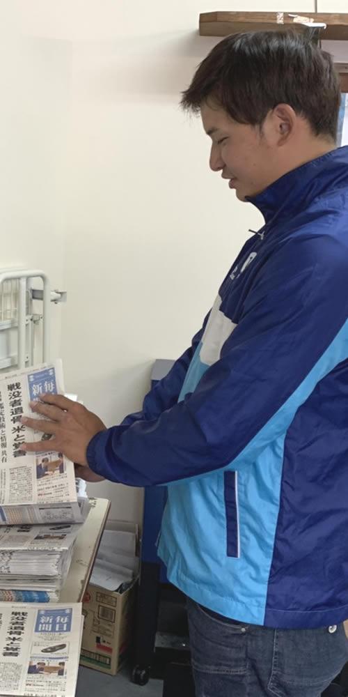 毎日新聞 入江新聞舗